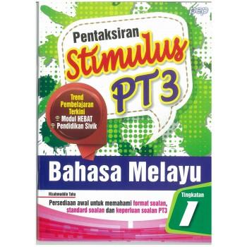 Pentaksiran PT3 Stimulus Bahasa Melayu Tingkatan 1