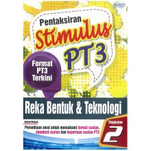 Pentaksiran PT3 Stimulus Reka Bentk & Teknologi Tingkatan 2