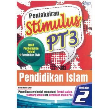 Pentaksiran PT3 Stimulus Pendidikan Islam Tingkatan 2