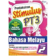 Pentaksiran PT3 Stimulus Bahasa Melayu Tingkatan 2