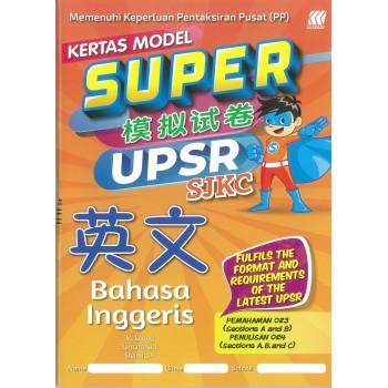Kertas Model Super SJKC UPSR Bahasa Inggeris