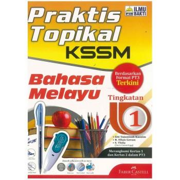 2020 Praktis Topikal KSSM Bahasa Melayu Tingkatan 1