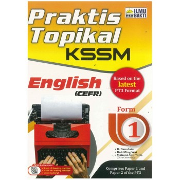 2020 Praktis Topikal KSSM English Form 1