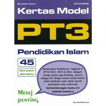 Siri Soalan Baharu Kertas Model PT3 Pendidikan Islam 45