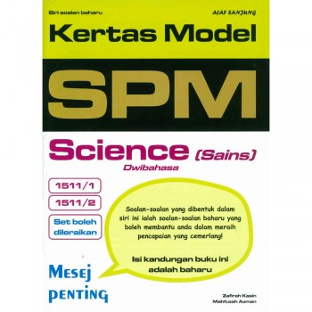 Kertas Model SPM Science(Sains) Dwibahasa