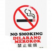 No Smoking Dilarang Merokok 禁止吸烟