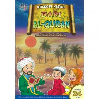 Koleksi Kisah dari Al-Quran