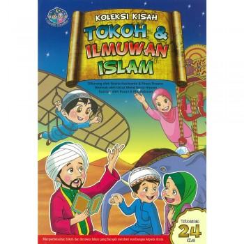 Koleksi Kisah Tokoh & Ilmuwan Islam
