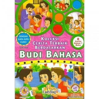 Koleksi Cerita Terbaik Berdasarkan Budi Bahasa (8 Cerita Dalam 1 Buku)