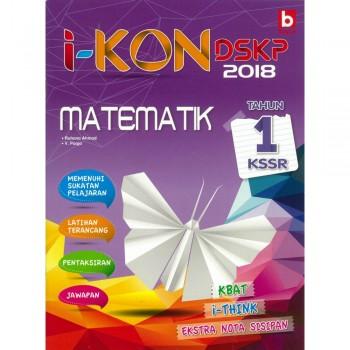 i-KON DSKP 2018 Matematik Tahun 1 KSSR