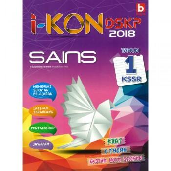 i-KON DSKP 2018 Sains Tahun 1 KSSR