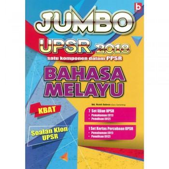Jumbo UPSR 2018 Bahasa Melayu
