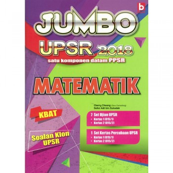 Jumbo UPSR 2018 Matematik