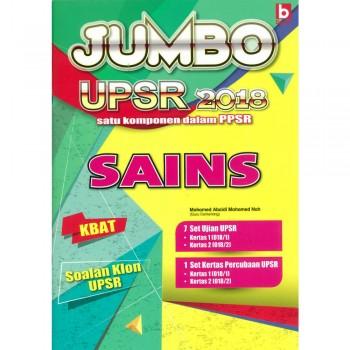 Jumbo UPSR 2018 Sains