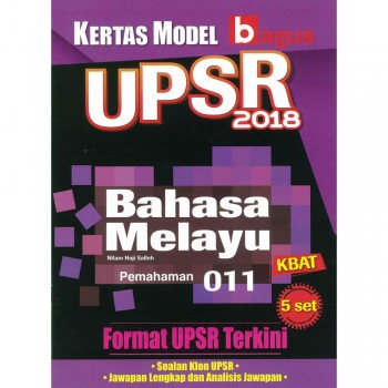 Kertas Model UPSR 2018 Bahasa Melayu Pemahaman 011 KBAT