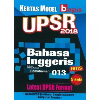 Kertas Model UPSR 2018 Bahasa Inggeris Pemahaman 013 KBAT