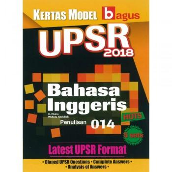 Kertas Model UPSR 2018 Bahasa Inggeris Penulisan 014 KBAT