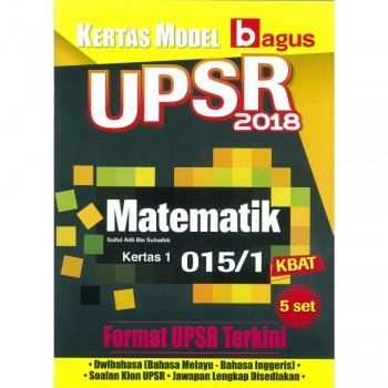 Kertas Model UPSR 2018 Matematik Kertas 1 015/1 KBAT