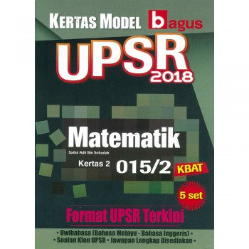 Kertas Model UPSR 2018 Matematik Kertas 2 015/2 KBAT