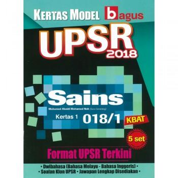 Kertas Model UPSR 2018 Sains Kertas 1 018/1 KBAT