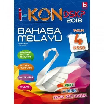 i-KON DSKP 2018 Bahasa Melayu Tahun 4 KSSR