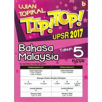Ujian Topikal Tip! Top! UPSR 2017 Bahasa Malaysia Tahun 5 KSSR