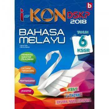 i-KON DSKP 2018 Bahasa Melayu Tahun 6 KSSR