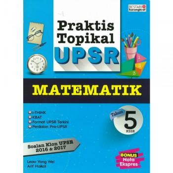 Praktis Topikal UPSR  Matematik Tahun 5 KSSR