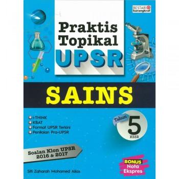 Praktis Topikal UPSR Sains Tahun 5 KSSR
