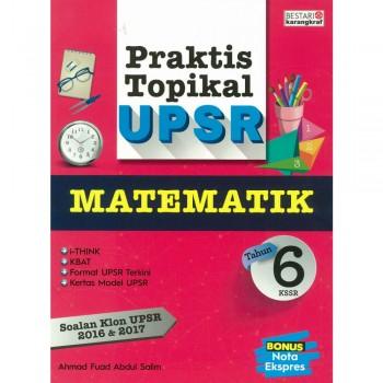 Praktis Topikal UPSR Matematik Tahun 6 KSSR