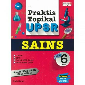 Praktis Topikal UPSR Sains Tahun 6 KSSR