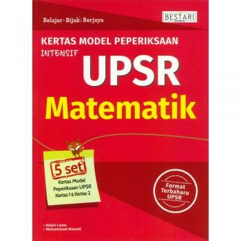 Kertas Model Peperiksaan Intensif UPSR Matematik