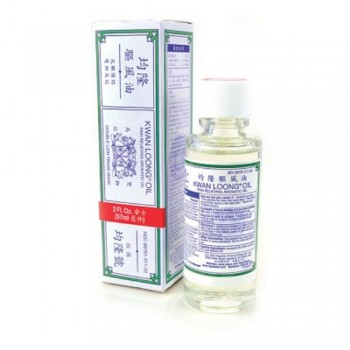 Double Lion Medicated Oil 57ml (Item No: E07 05)