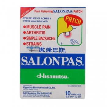 Salonpas Medicated Plaster (Size S) - 10 patches (Item No: E07-29) A3B136