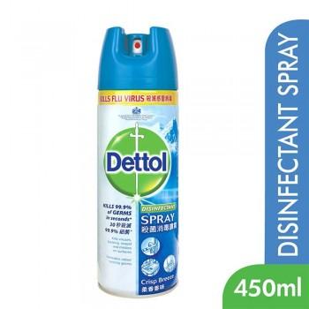 Dettol Disinfectant Crisp Breeze Spray 450ml