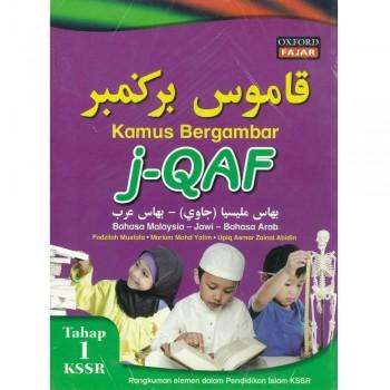 Kamus Bergambar j-QAF Tahap 1 KSSR