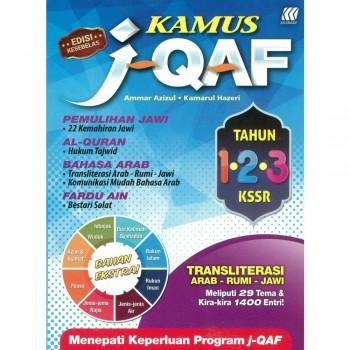 Kamus j-QAF Edisi Kesebelas Tahun 1-2-3 KSSR