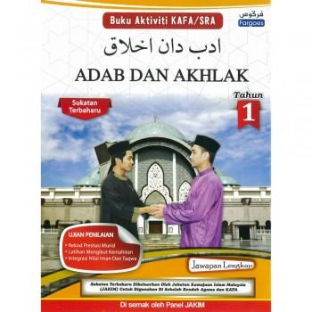 Buku Aktiviti KAFA/SRA Adab dan Akhlak Tahun 1