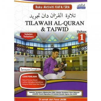 Buku Aktiviti KAFA/SRA Tilawah Al-Quran dan Tajwid Tahun 1