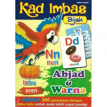 Kad Imbas Bijak Abjad & Warna