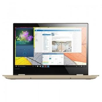 """Lenovo Ideapad 520S-14IKB 14""""FHD IPS Laptop - i5-7200U, 4gb ram, 1tb hdd, 128gb ssd, NVD 940MX, Win10H, Gold"""