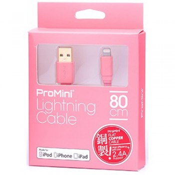 Magic Pro - ProMini Lightning Cable 80cm - Rose Pink