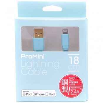Magic Pro - ProMini Lightning cable 18cm - Campanula Blue