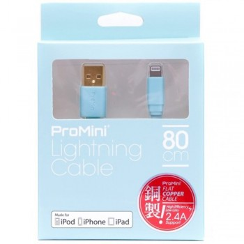 Magic Pro - ProMini Lightning cable 80cm - Campanula Blue