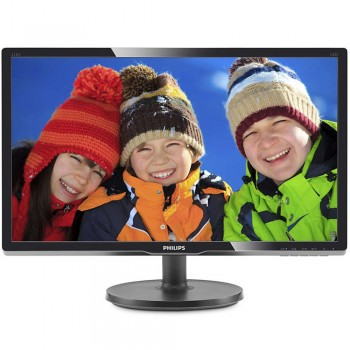 "PHILIPS 20.7"" V-Line Monitor (Item No: PLP216V6LHSB2)"