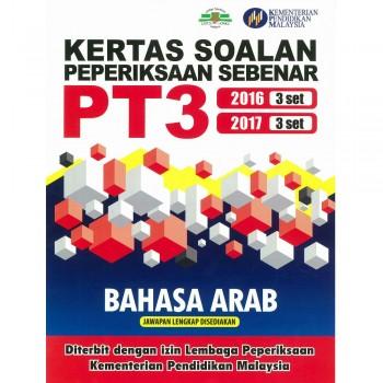 Kertas Soalan Peperiksaan Sebenar PT3 Bahasa Arab 2016 & 2017