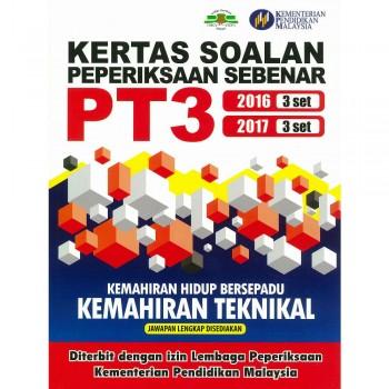 Kertas Soalan Peperiksaan Sebenar PT3 Kemahiran Hidup Bersepadu Kemahiran Teknikal 2016 & 2017