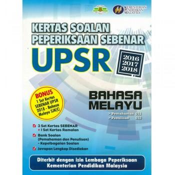 Kertas Soalan Peperiksaan Sebenar UPSR Bahasa Melayu 2016-2018