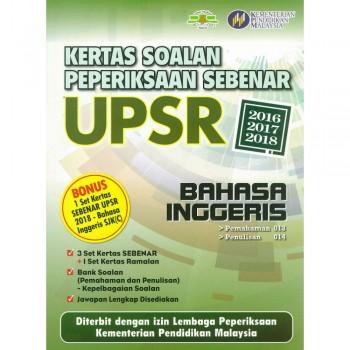 Kertas Soalan Peperiksaan Sebenar UPSR Bahasa Inggeris 2016-2018