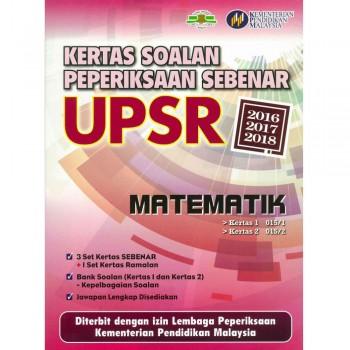 Kertas Soalan Peperiksaan Sebenar UPSR Matematik 2016-2018